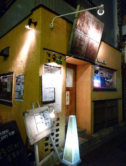『日月飯店 Kamezo』 外観(2011年1月撮影)