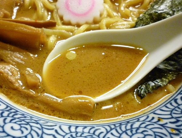 『らぁ麺つけ麺 ふえ木』 濃厚らぁめん(スープ)