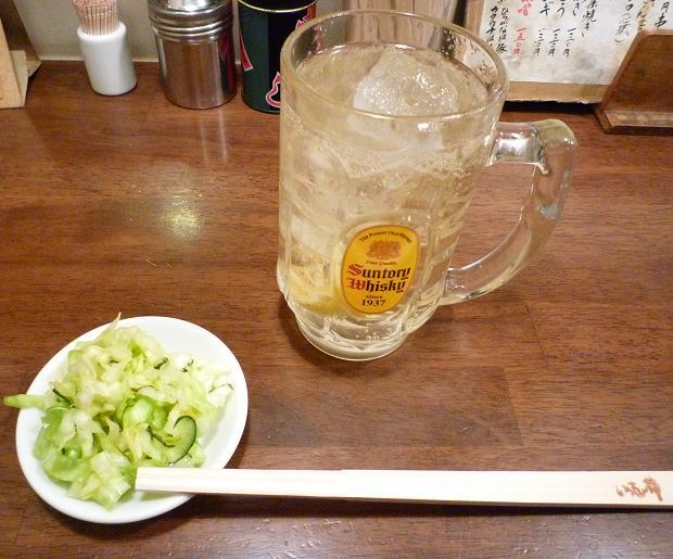 『もつ煮込み専門店 沼田』 角ハイとお通し(105円)