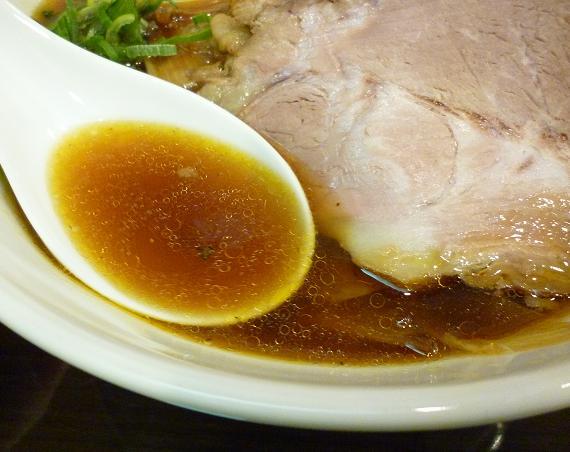 『らーめん 紬麦』 ラーメン(スープ)