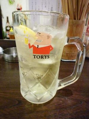 『金町製麺』 トリスハイボール(350円)