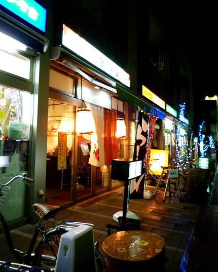『金町製麺』 外観