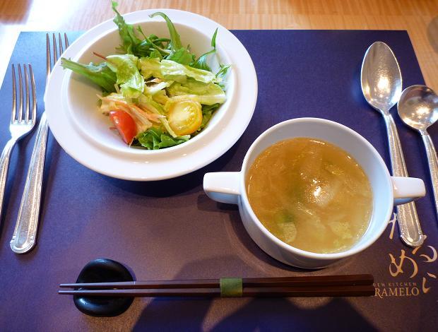 渋谷某ホテルのレストランの、ランチメニューにセットされるサラダとスープ