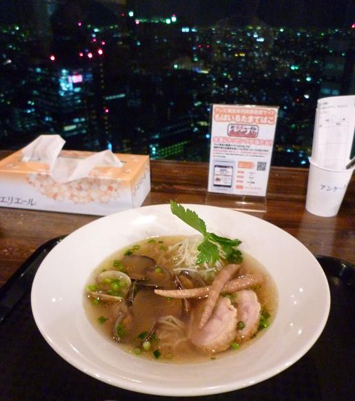 『新!東京らーめんチャンピオン』 「魚雷」 貝そばと新宿の夜景