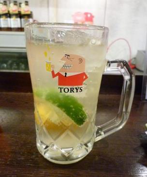『金町製麺』 すり潰しライモンのトリハイ(400円)