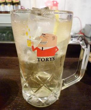 『金町製麺』 トリハイ(350円)