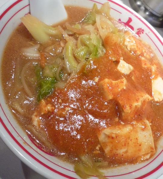 『蒙古タンメン中本 渋谷店』 蒙古タンメン(アップ)