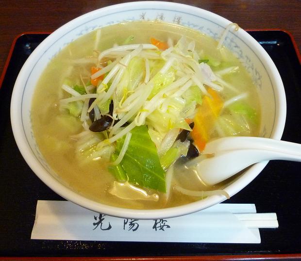 『中華料理 光陽楼』 タンメン(700円)