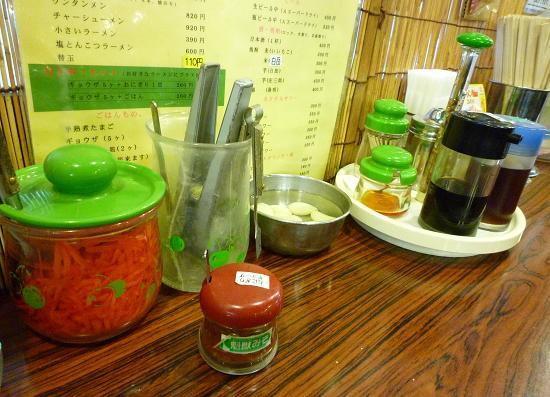 『魁龍 小倉魚町店』 卓上調味料