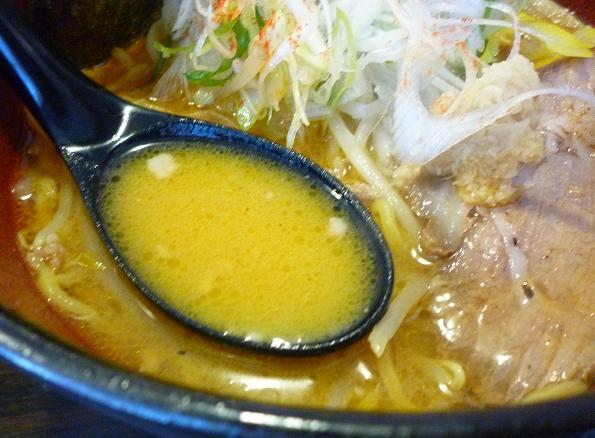 『味噌専門 札幌みその』 伊勢海老味噌らーめん(スープ)