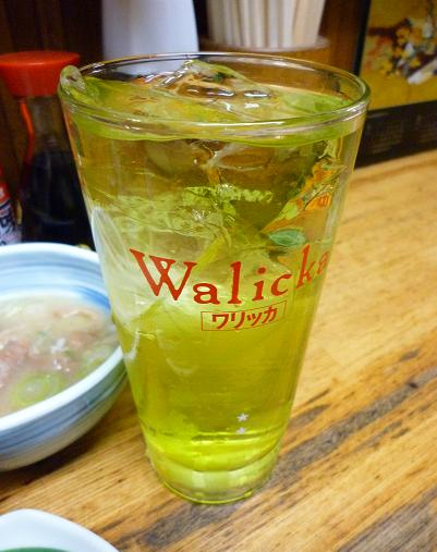 『あわのす』 緑茶ハイ(400円)