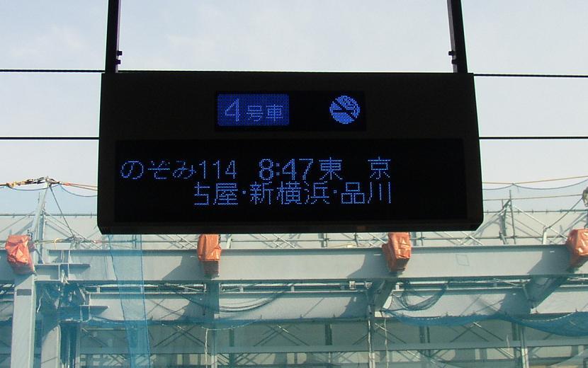 P20110325001.jpg