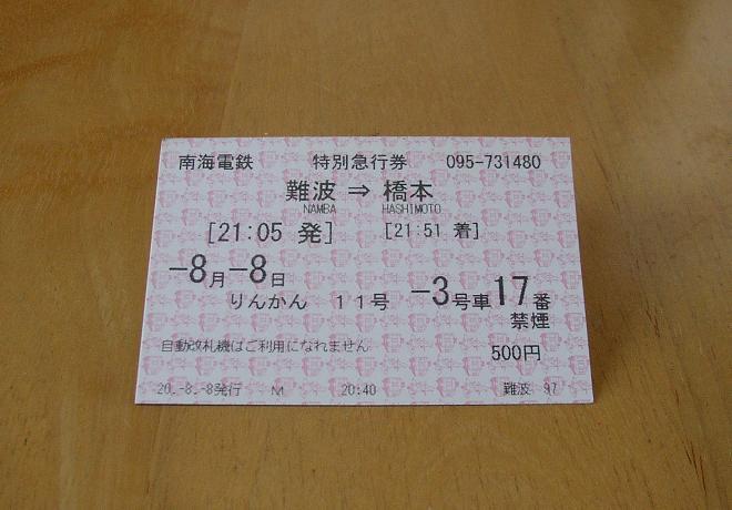 P20110401002.jpg