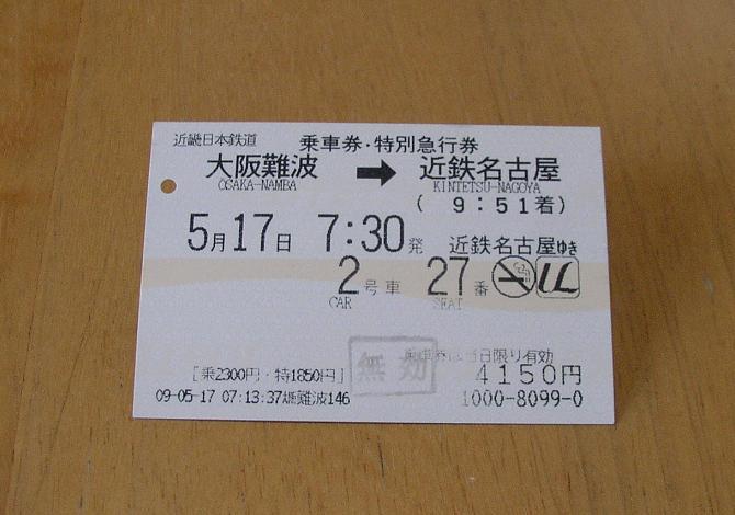 P20110401011.jpg