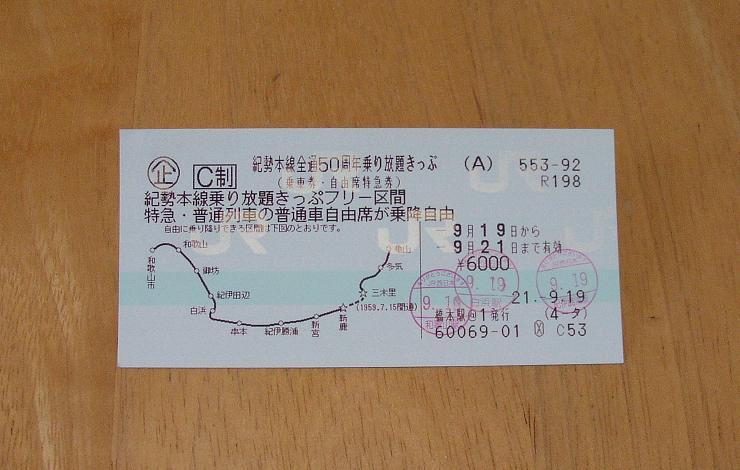 P20110401028.jpg