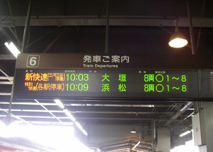 P20110514003.jpg