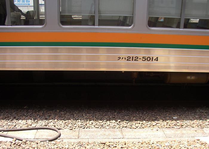 P20110514019.jpg