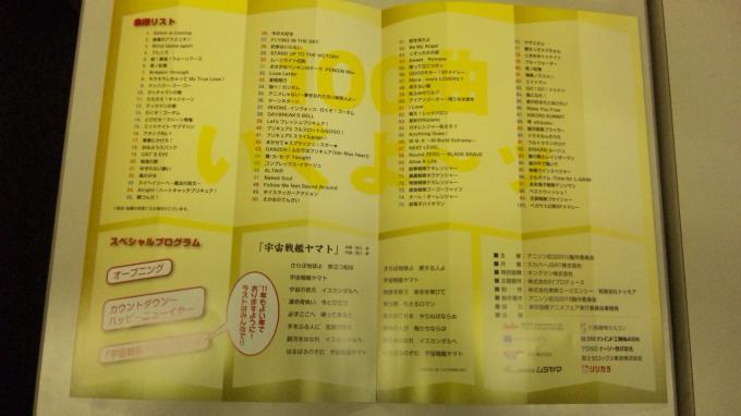 SH384758_convert_20110101212515[1]