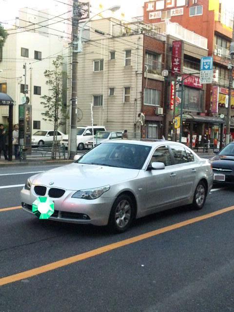 BMW5-F.jpg