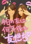 moblog_8cc9aba8.jpg