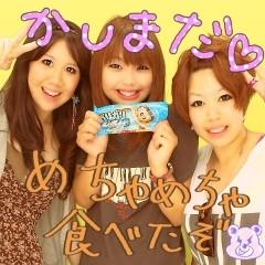 moblog_b3d21219.jpg