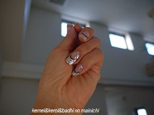 nail07.jpg