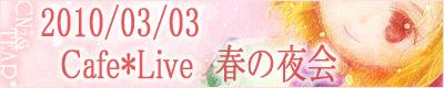 cn_bana.jpg