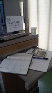 1255996325-DVC00360.jpg