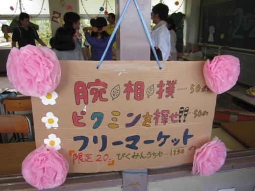hokusai22.jpg
