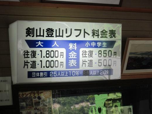 kennza10.jpg