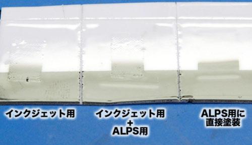 DSC_5822 のコピー