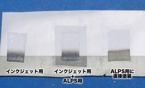 DSC_5809 のコピー