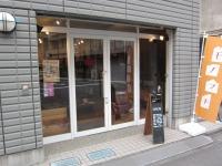 20111118monomati (9)