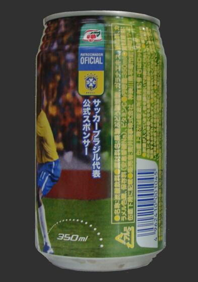 2010Guarana-02