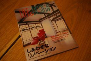 LDbook.jpg
