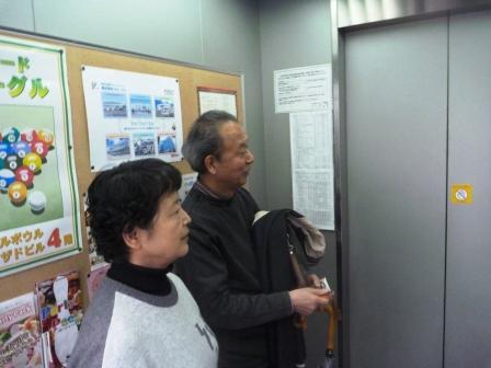 ゆかちゃんとブルさん2月24日 011