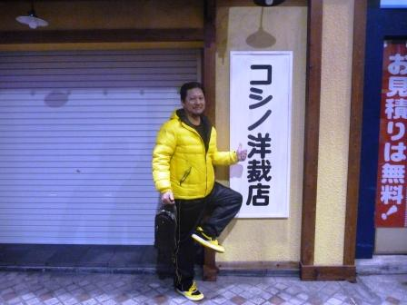ユカちゃんブルさん 035