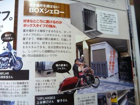 ユカちゃんブルさん 062