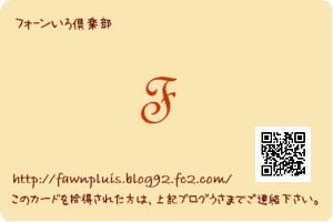 fawn3.jpg