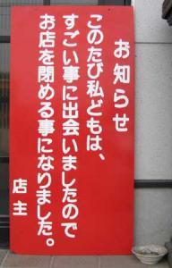 2010010803.jpg
