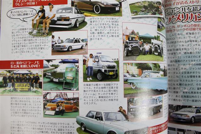 IMG_6757 (小)