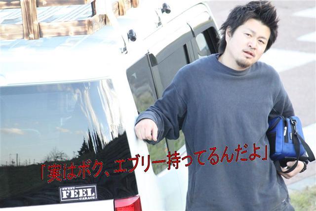 IMG_7273 (大)_aaa (小)