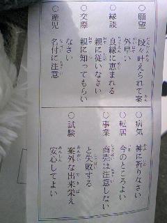 20100104172420