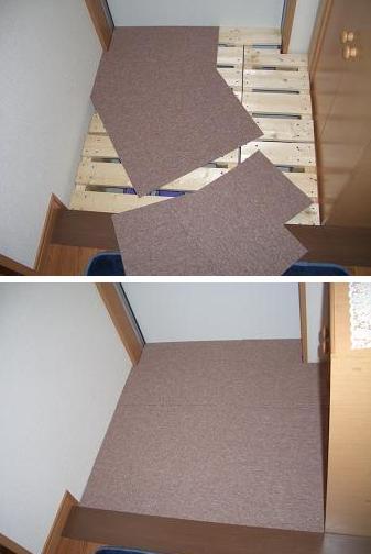 玄関すのこカーペット敷き