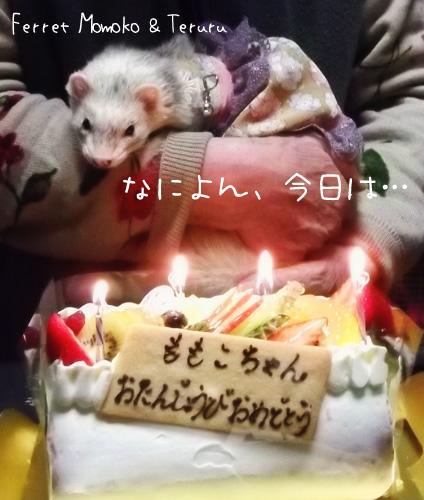 バースデーケーキ4歳