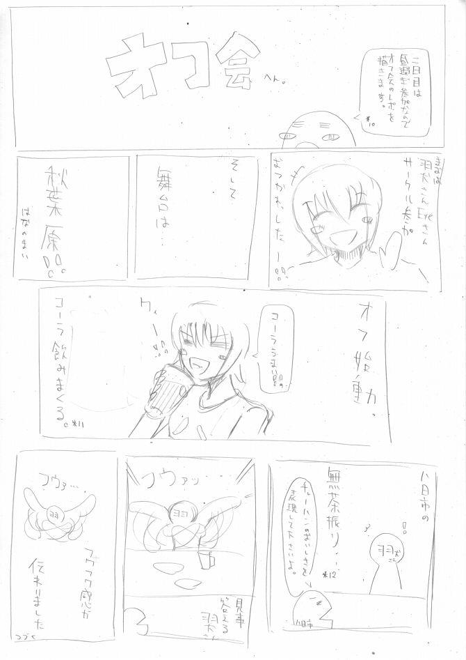 Scan10038.jpg
