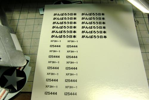 001_convert_20111206225852.jpg