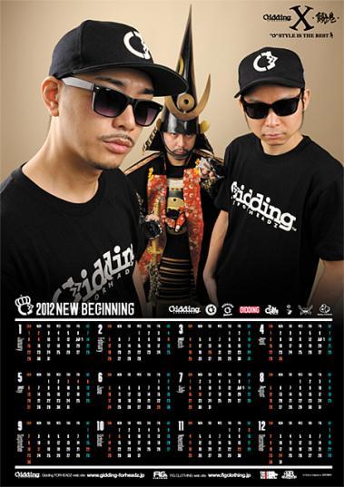 GFXGR2012.jpg