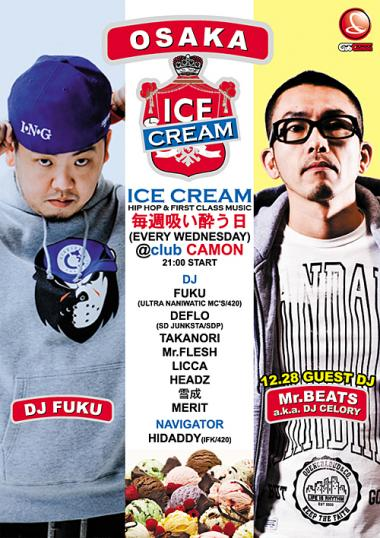 ICECREAM1228_O.jpg