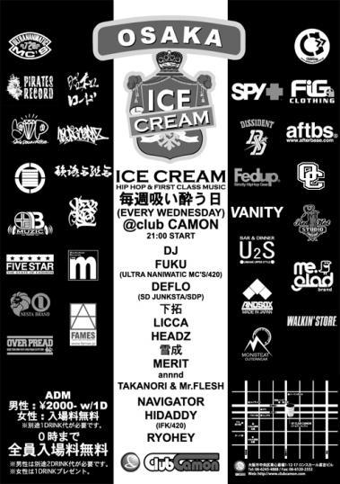 ICECREAMnew_U.jpg